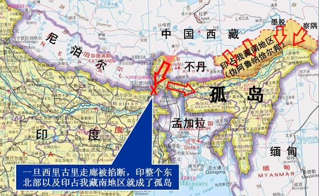 原来印军越境可变成中国收复藏南机会