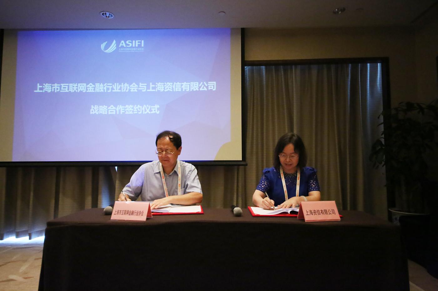 上海互金协会发布《大数据风控行业实践研究报告》