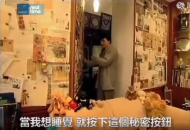 成龙香港住宅曝光!机关重重堪比特工秘密基地(图)