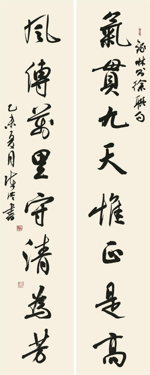 浅谈书法艺术的灵魂:当代书法名家陈洪