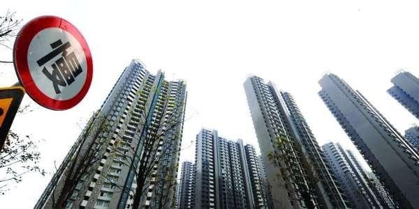 中国楼市或正在变天 央行已罕见透露重要信号(图)
