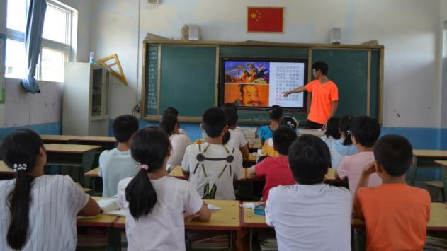 游戏做教具 支教学生把《王者荣耀》搬进课堂