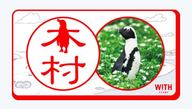 WWF 的印章活动没有止于分享图片。把网页下拉则会出现专属定制印章购买页面,这样一个动物印章(简易版)售价1700 日元(约110 元),其中600 日元(约39 元)将捐给WWF。 他们还告诉网友,除了买来自用,印章还能买来送给亲朋好友作为一份别致的礼物,附上盒子的正式版售价16000 日元(约1040 元)。