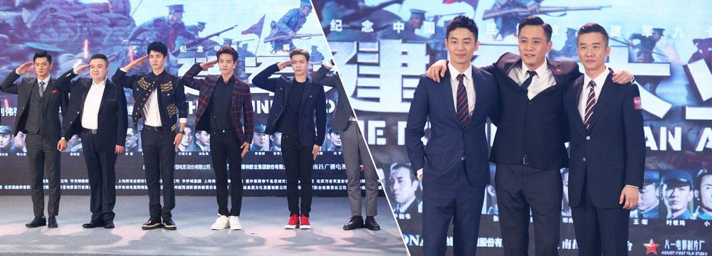 这个阵容厉害了!刘烨朱亚文领衔众星亮相《建军大业》首映
