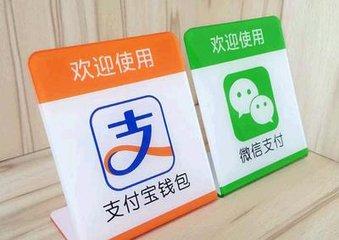 外媒:作为纸币的发明国 中国或将首先停用现金