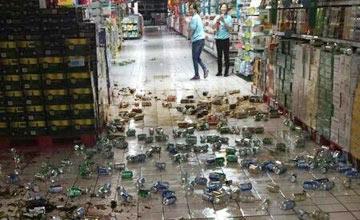 吉林地震灾区现场