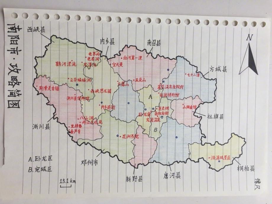 网上现河南各地市手绘地图 精细程度堪比印刷