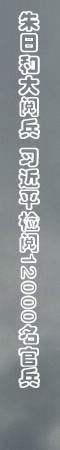 http://news.ifeng.com/a/20170730/51530447_0.shtml