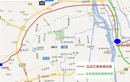 北沿江高铁与连淮扬镇铁路或在扬州实现互联互通图片