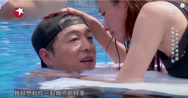 """林志玲胸前俯身露春光 黄渤""""礼貌眼""""移开"""