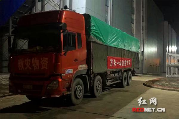 湖南调拨50余万救灾物资支援九寨沟抗震救灾