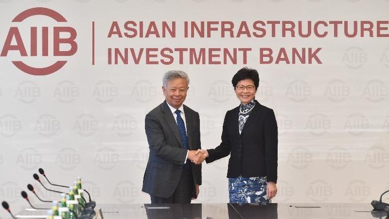 林郑月娥访亚投行:香港期待更积极参与亚投行事务