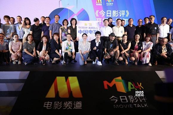 周迅发起《今日影评》周年特别节目 刘昊然助阵