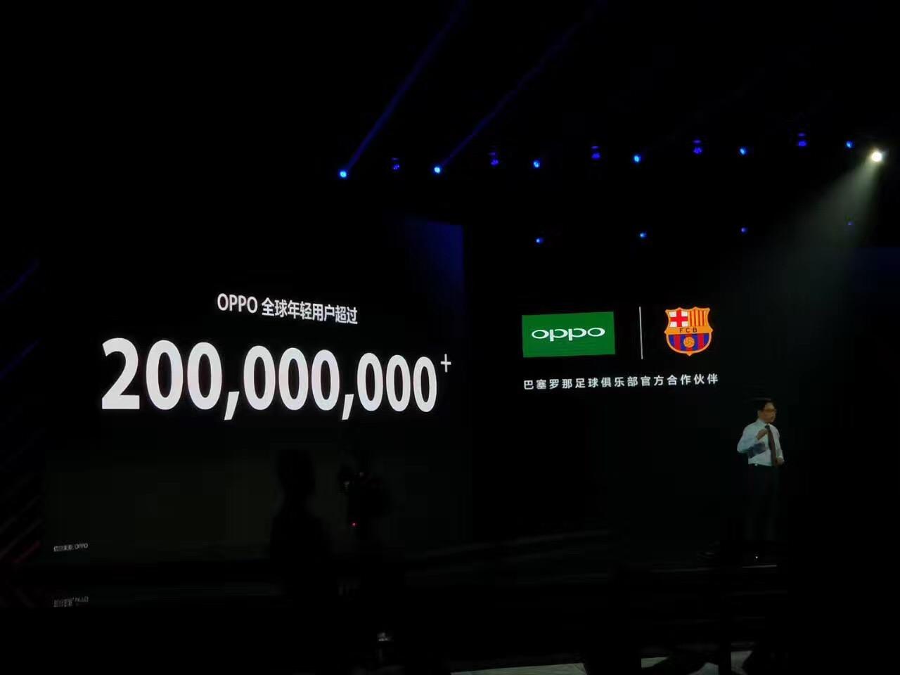 全球超2亿年轻用户的OPPO 今晚正式发布R11巴萨限量版