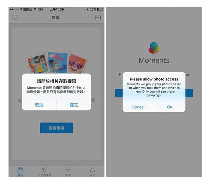 Facebook和及旗下多款应用在中国已被屏蔽多年。为了改变这一现状,Facebook CEO马克・扎克伯格(Mark Zuckerberg)积极努力,试图打进中国市场。现在,这家社交网络公司正在尝试以一种不同方式:授权发布一款不带有Facebook名字的新应用来进入中国市场。