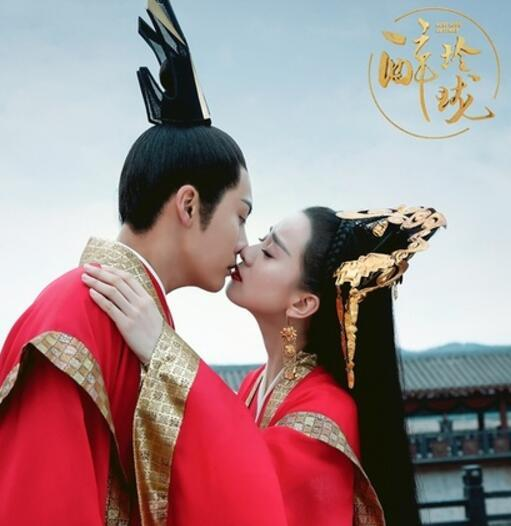 刘诗诗拍吻戏 嘴上说没关系的吴奇隆下一秒就玩消失