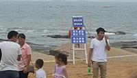 女游客不听劝阻登礁石拍照 被卷入海中遇难