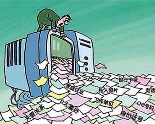 每天一分钟 知晓安徽事|皖严打黑客攻击 4个月查获泄露个人信息56亿余条
