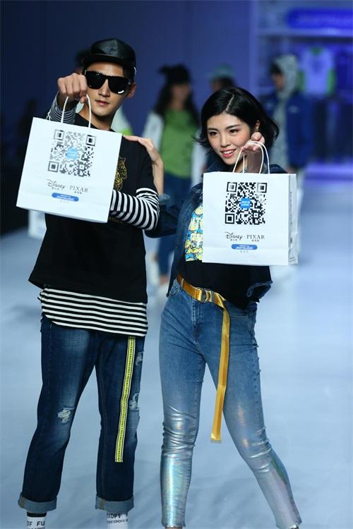 第26届中国真维斯杯休闲装设计大赛分区赛颁奖晚