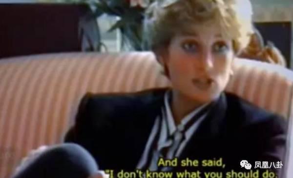 黛安娜王妃20年前想再婚?秘书爆料:玩玩而已
