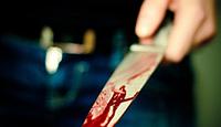 中国两名留日研修生被砍杀 现场发现带血刀具