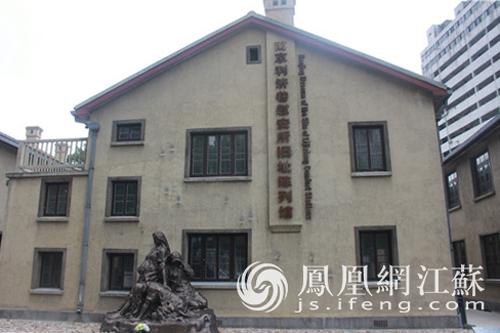 南京慰安所旧址保护两难:存在即是证据 全部保存不现实