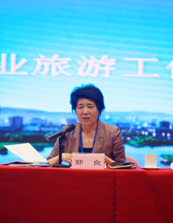 济南市工业旅游工作会议在山东力诺科技园召开