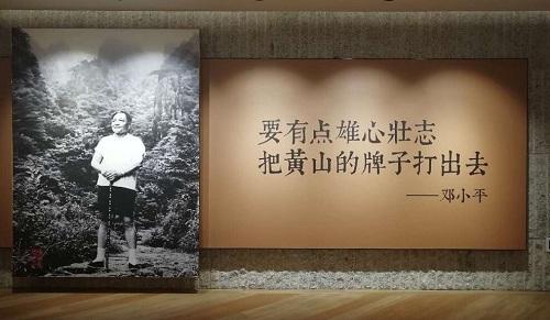 第三届中国非物质文化遗产