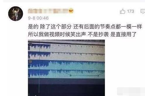 人红是非多?PG ONE《英雄归来》涉嫌抄袭EXO原曲最终幻想名字