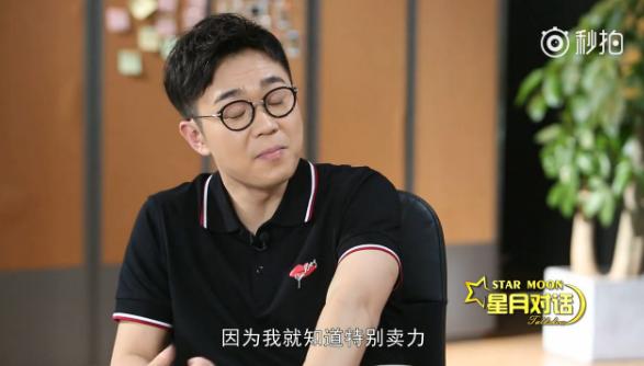 大鹏:讨厌真人秀里的自己 与徐峥对话曾对我打击很大