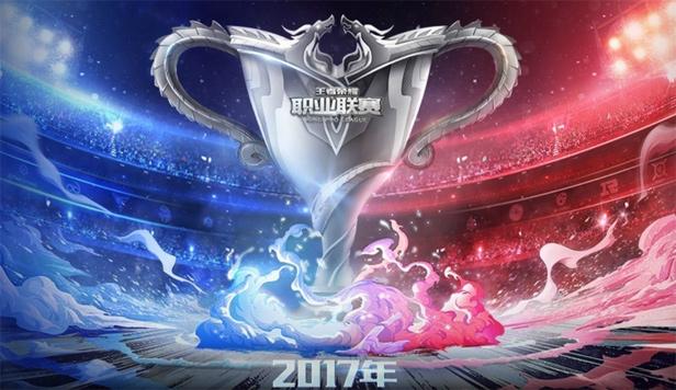 KPL秋季赛赛程公布:9月21日揭幕战AG对阵XQ