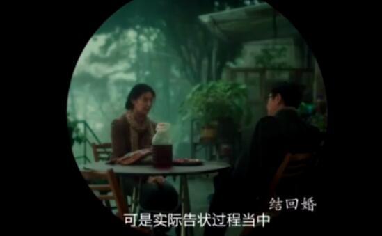 2分钟看完冯小刚新片《我不是潘金莲》