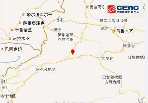快讯:新疆库车发生5.7级地震 乌鲁木齐震感明显