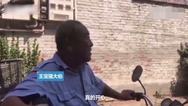 王宝强老家村民:宋喆活该被抓 判二十年都不多