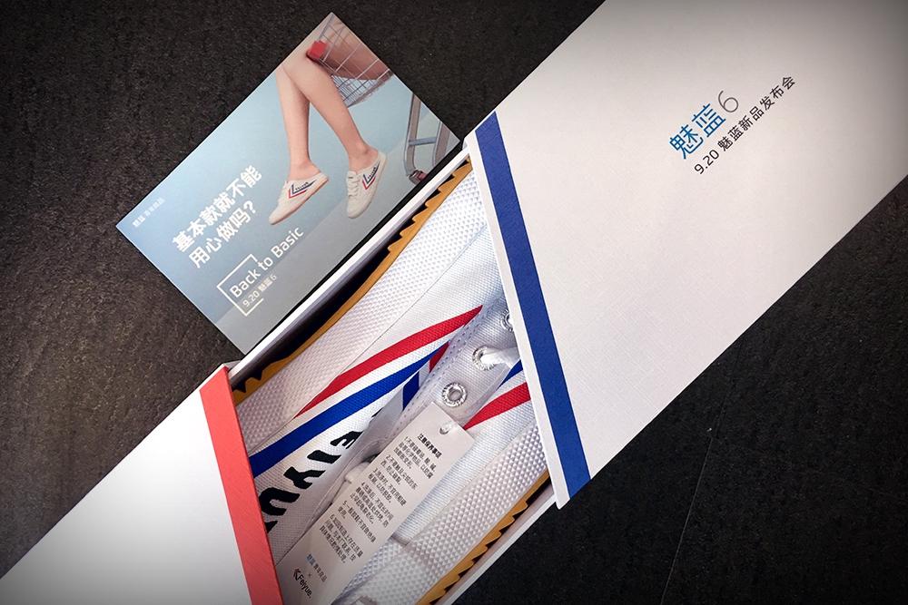 魅蓝6手机9月20日正式发布:邀请函是一双鞋……