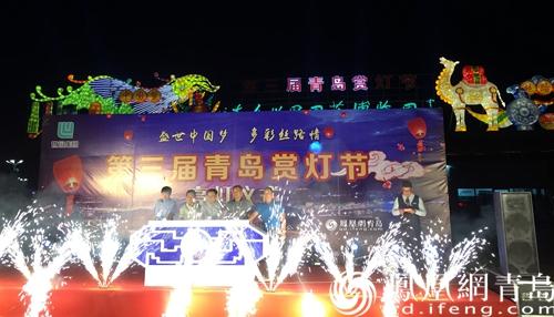 中秋,国庆双节将至,市民游客可以前来世博园赏灯观月看水舞,共度佳节.