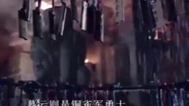 视频:《琅琊榜2》之风起长林黄晓明佟丽娅再续经典
