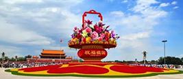 """天安门广场开始搭建国庆节景观 17米高""""大花篮""""将亮相"""