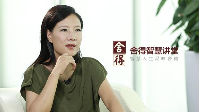 【舍得智慧讲堂】中国境界