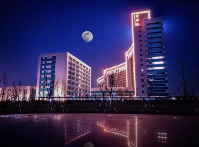 医院,山东省级文明单位,潍坊市民信赖的医疗机构,青岛大学医学部大学