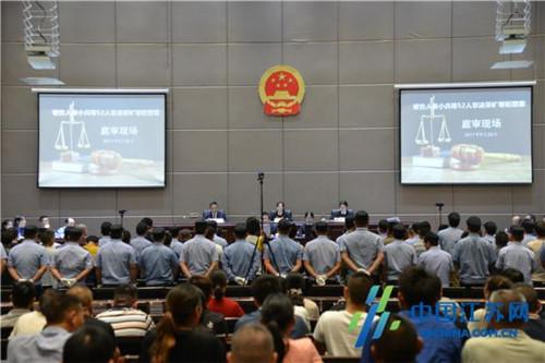 52名被告组成的犯罪组织 洪泽湖非法采砂28万吨
