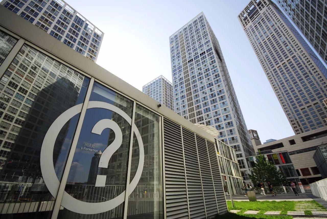北京住房租赁新政发布 户口登记和迁移将出实施细则