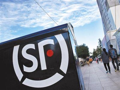 顺丰控股:与UPS合资协议正式生效