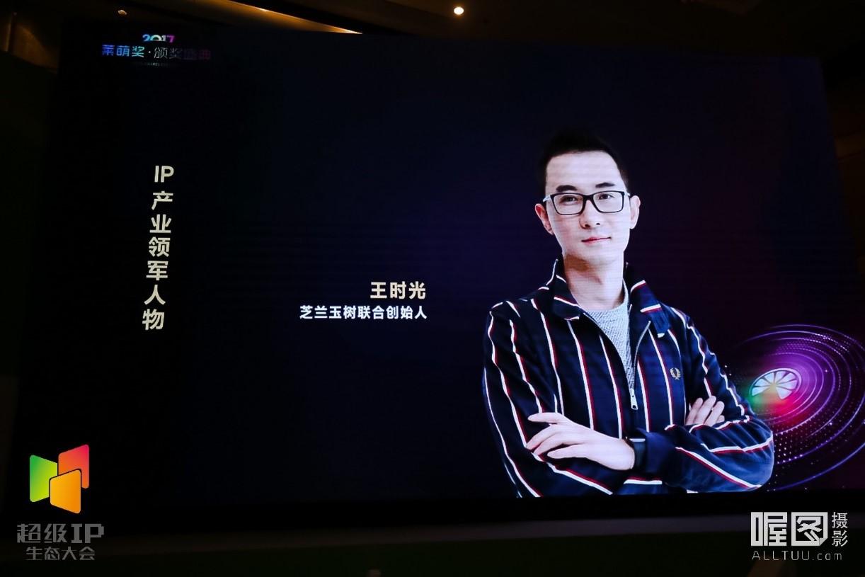 凤凰健康  王时光先生在接受媒体采访时介绍说:
