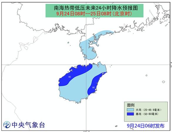 仿盛大传奇1.76小极品南海热带低压趋向海南到广东沿海_今晚至明晨将登陆