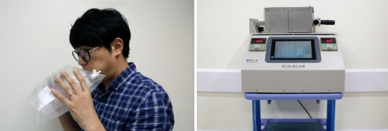 韩国开发出可鉴别肺癌的电子鼻 检测准确度约为75%