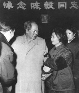 陈毅逝世后毛泽东删去周恩来修改的悼词稿中哪一段