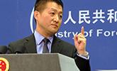 特朗普称南海主权被人威胁 外交部:没错,中国主权被威胁了
