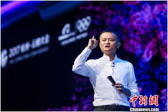 马云:阿里巴巴未来二十年的目标是打造世界第五大经济体