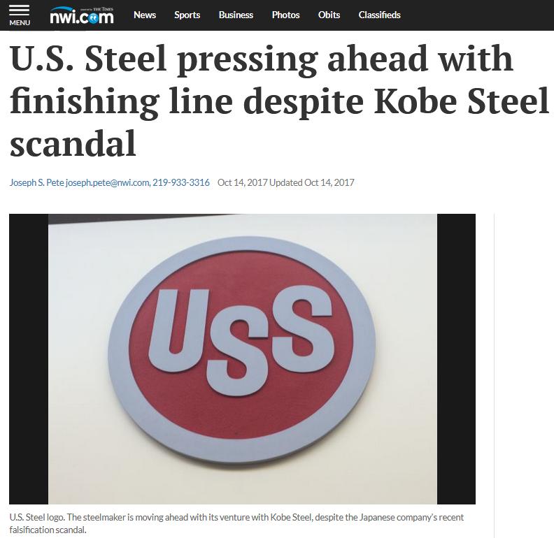 外媒:美钢铁无视日本神户制钢丑闻 继续与其合作
